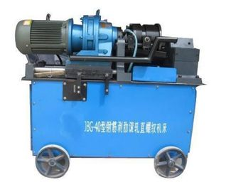 Steel Bar Rib Peeling Rebar Thread Rolling Machine 4KW High Efficiency